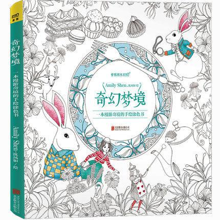 Amilys Colorful Wonderland An Adul End 2 10 2017 115 PM
