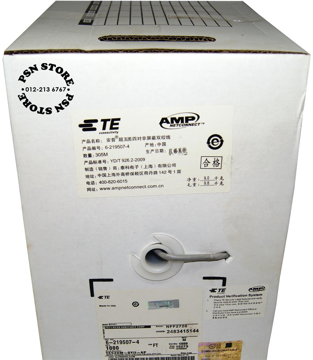 AMP Cat-5e UTP cable ~ 305 mtr (White jacket)