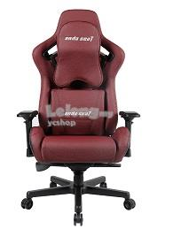 Anda Seat Kaiser Series Premium Gaming Chair Maroon
