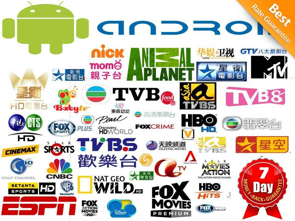 Android Asia HD IPTV APK 1yr subscription