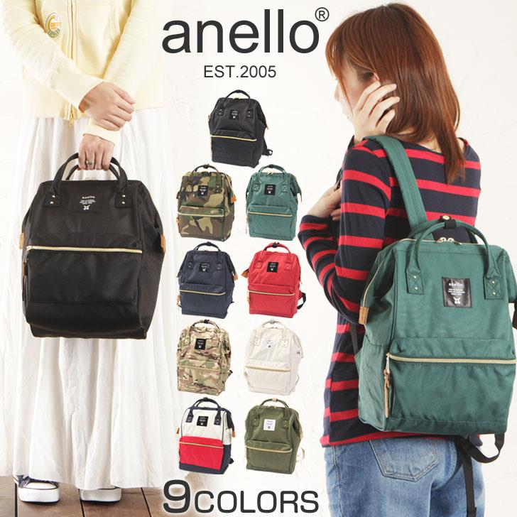 4a04cbabcdfa ANELLO JAPAN 2016 NEW Polyester Canvas Casual Backpack (with Zip)