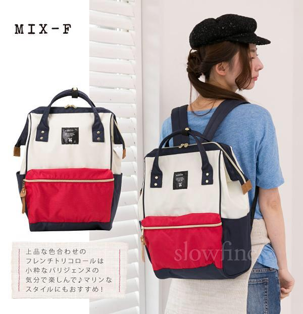 dc50590c7bdb ANELLO JAPAN 2016 NEW Polyester Canvas Casual Backpack (with Zip)