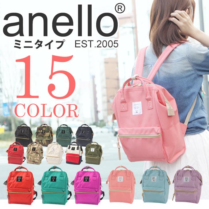 ce248dd27040 ANELLO JAPAN Polyester Canvas Casua (end 5 24 2020 11 41 AM)