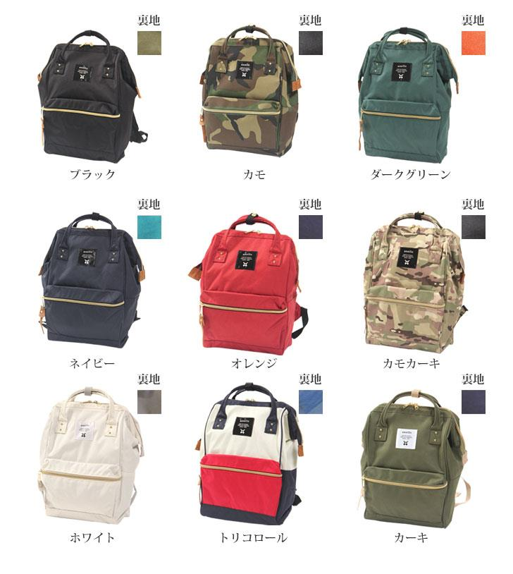 f298cb13602c ANELLO JAPAN Polyester Canvas Casual Backpack Small Size (with Zip)
