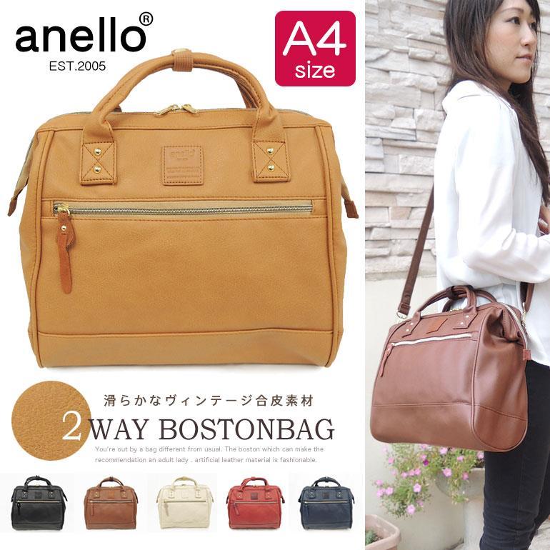 b3833000e479 ANELLO JAPAN PU Leather Large Boston (end 9 26 2020 1 57 PM)