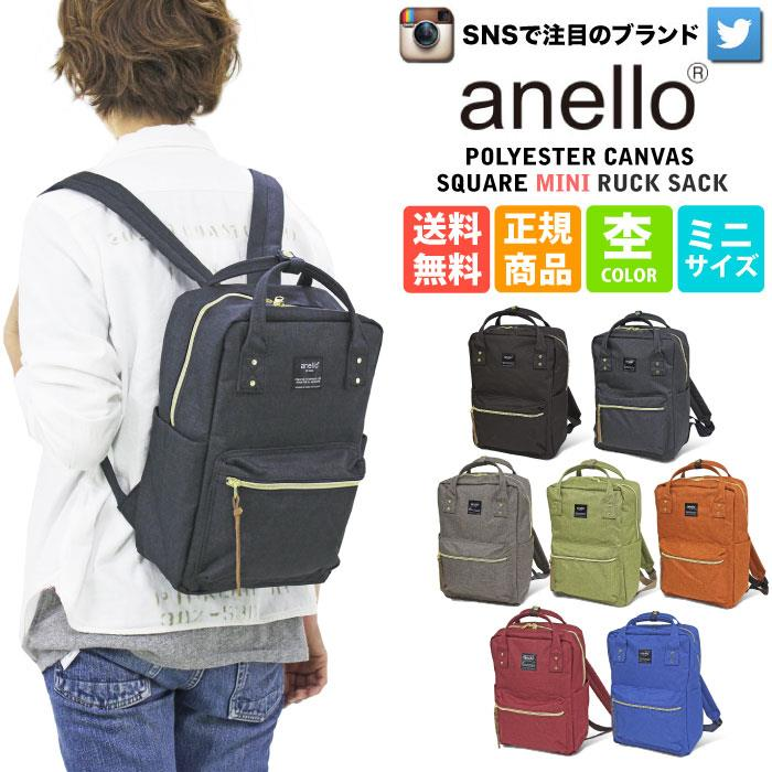 19c1ec2d9d0 ANELLO JAPAN Square Shape Mini Polyester Canvas Backpack. ‹ ›