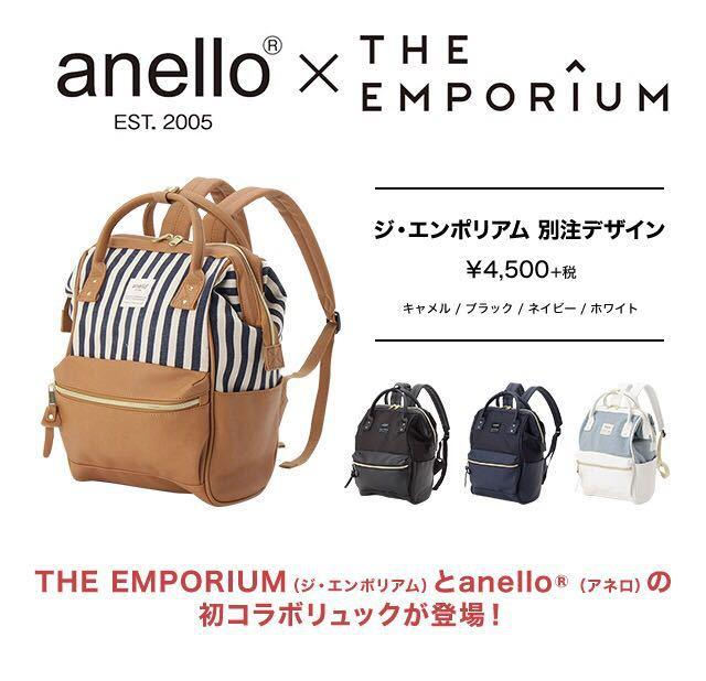 57979e647300 ANELLO JAPAN X THE EMPORIUM SPECIAL (end 9 26 2020 1 57 PM)