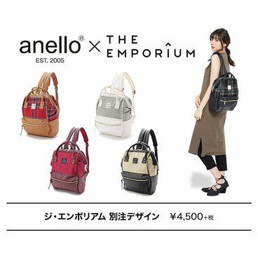 bd63c595cfc6 ANELLO JAPAN X THE EMPORIUM SPECIAL EDITION PU LEATHER CANVAS MIX