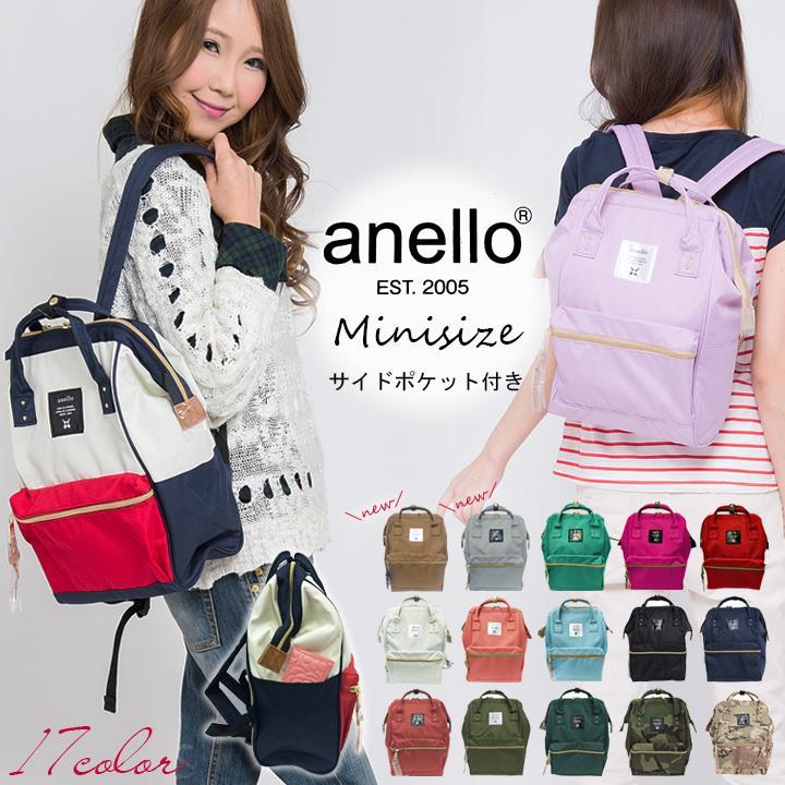 Garanzia di soddisfazione al 100% 100% di alta qualità prezzo ufficiale Anello Mini Polyester Backpack