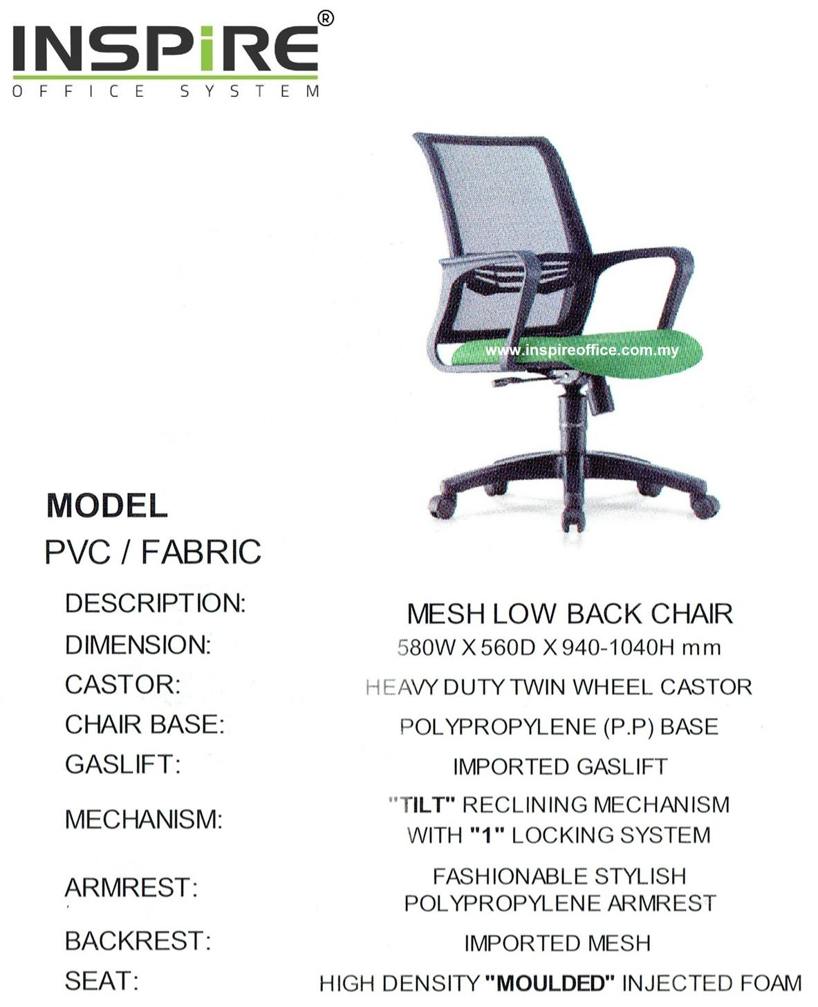ANGELO INS-581 Low Back Mesh Office Chair