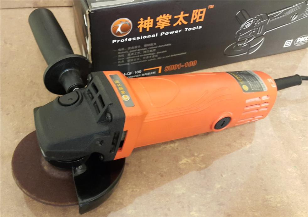 Angle Grinder 100mm ID113311