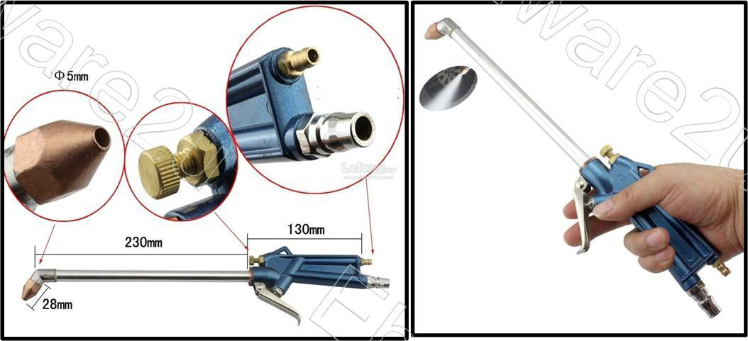 Angle Tip Engine Cleaning Air Gun (1237B)