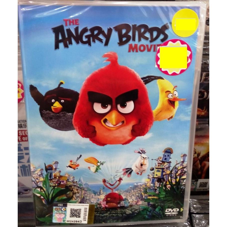 Angry Birds Film 2021