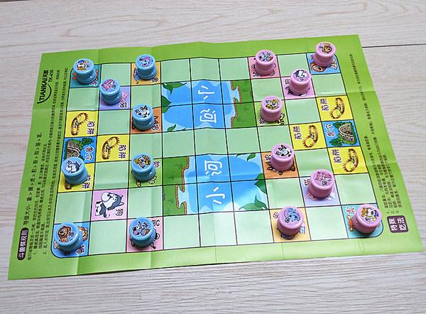 Animal Chess Game
