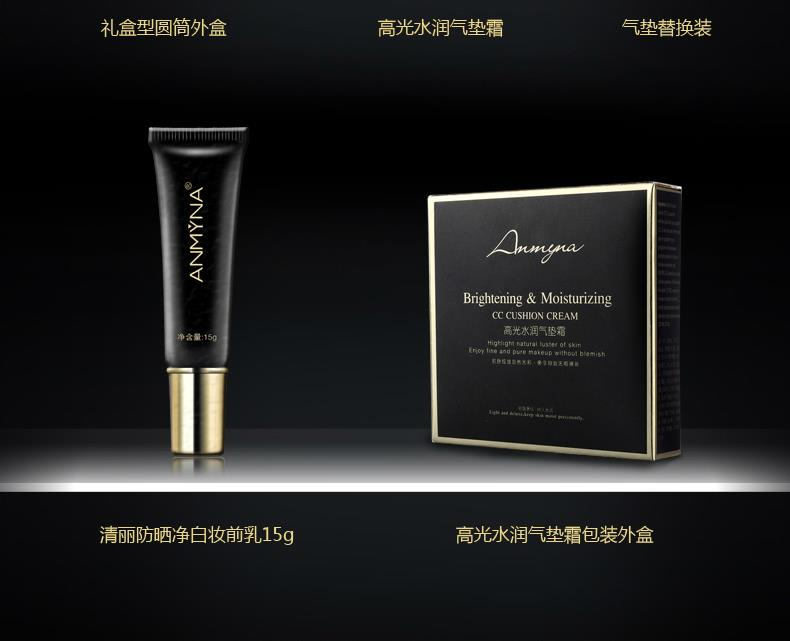 ANMYNA Brightening & Moisturizing CC Cushion Cream 安米&#2..