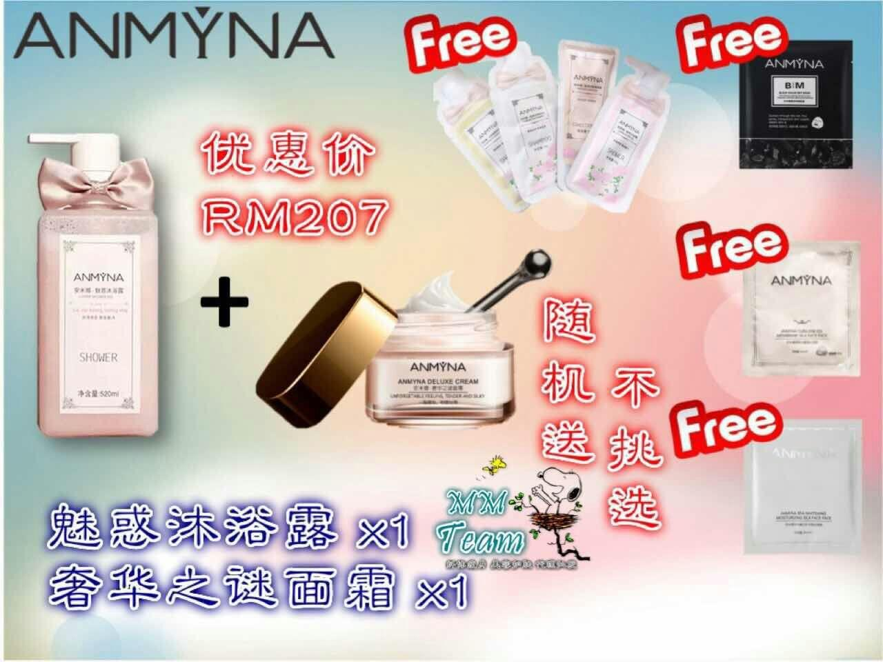 ANMYNA Charm Shower Gel + Deluxe Cream Package