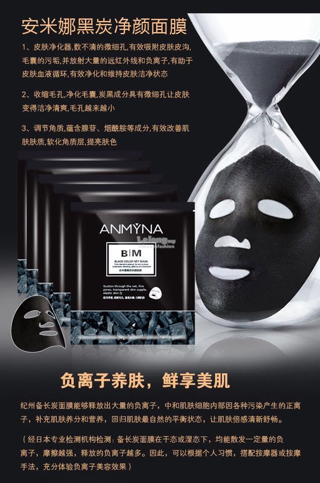Anmyna Cleansing Mask