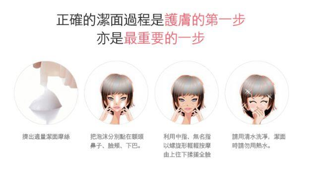 ANMYNA CLEANSING MOUSSE 安米娜 洁面&#249..