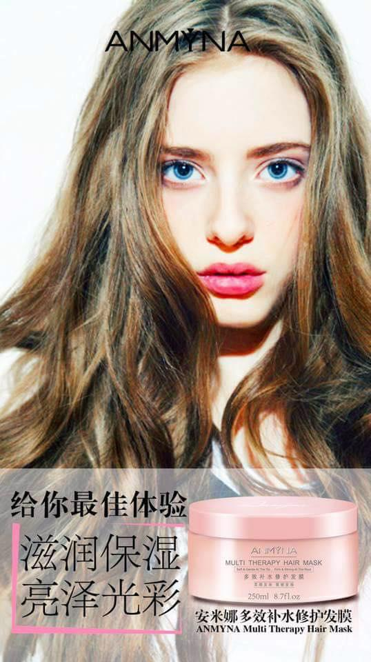 ANMYNA Multi Therapy Hair Mask 安米娜多&#25928..