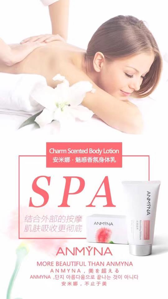 ANMYNA SPA Fragrant Body Lotion 安米娜魅ম..