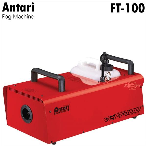 Antari FT-100 Wireless Fire Training Fog Machine
