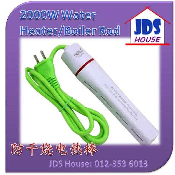Anti-dry Burning Portable Water Heater Element Boiler Heating Rod