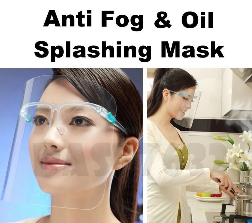 Anti Fog Smoke Oil Splashing Splash Protect Cooking Face Mask