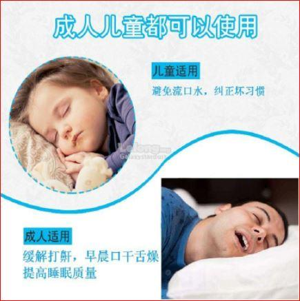 Anti Snoring Mouth Seal Tape Sticker Night Good Sleep Well-Snore Free