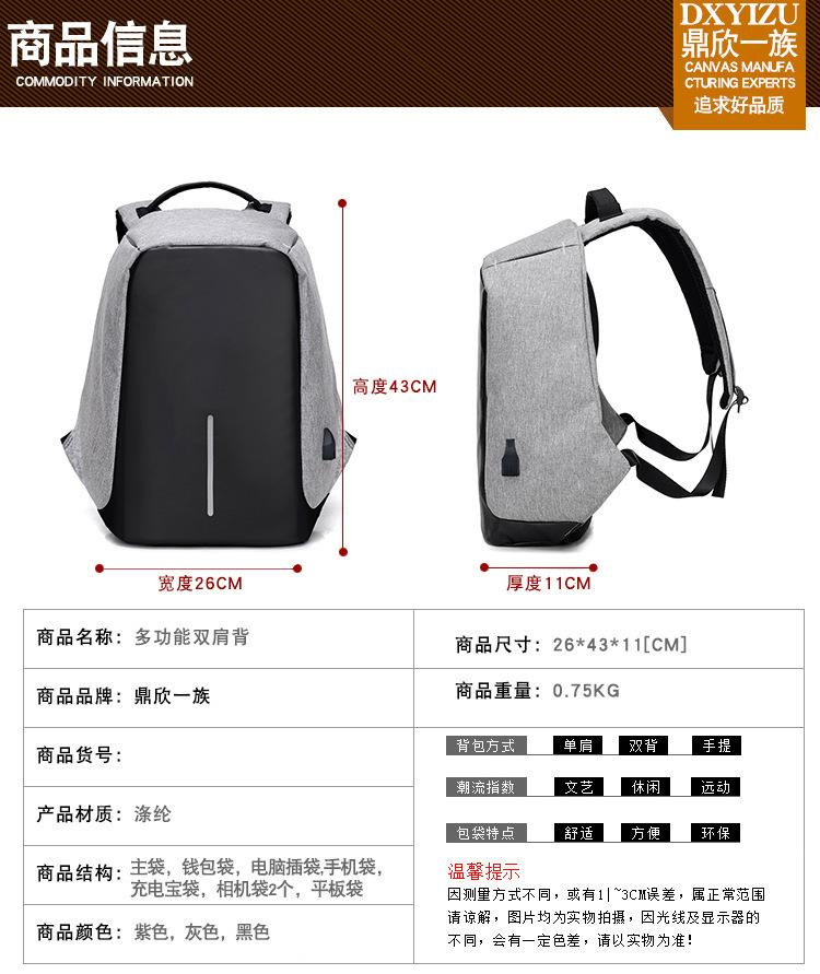 Anti Theft Backpack Laptop Bag Multi Function Bag USB Charging