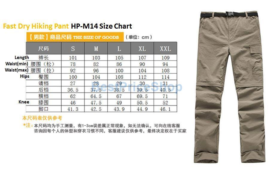Anti UV Quick Fast Dry Pants Mountain Hiking Running Long Short Pant