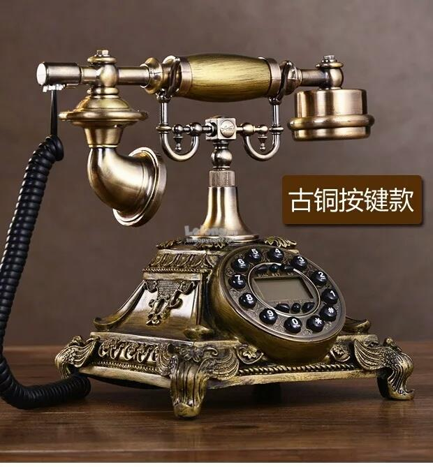 ANTIQUE TELEPHONE KING (end 7/30/2018 3:15 PM)
