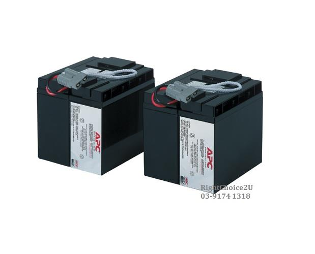 APC Replacement Battery Cartridge #11 ( RBC11 )