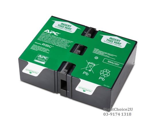 APC Replacement Battery Cartridge # 124( APCRBC124 )Back To Back Order