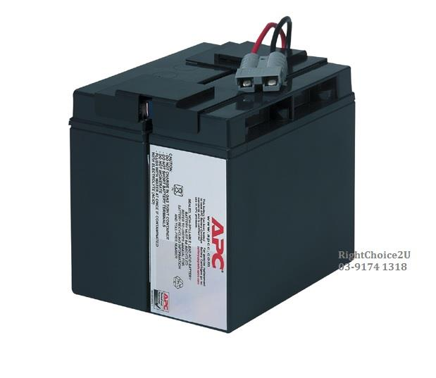 APC Replacement battery cartridge #148 ( APCRBC148 )Back To Back Order