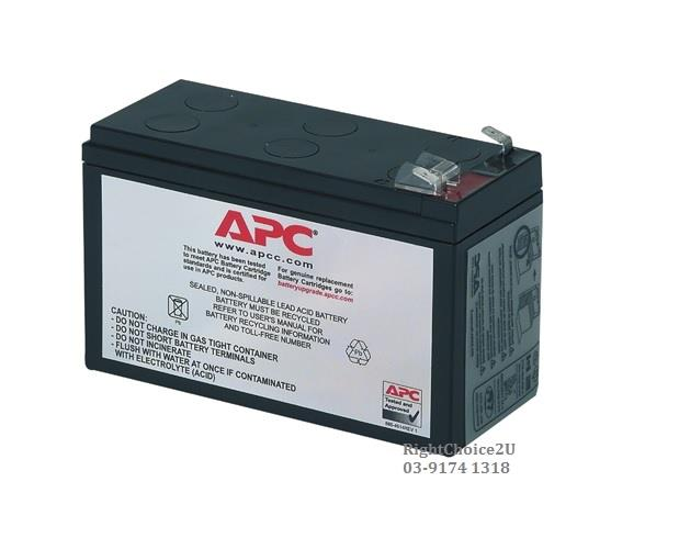 APC Replacement Battery Cartridge #17 ( RBC17 )