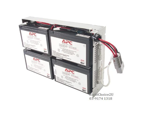 APC Replacement Battery Cartridge #23 ( RBC23 )