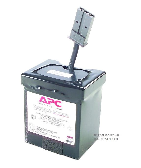 APC Replacement Battery Cartridge #30 ( RBC30 )