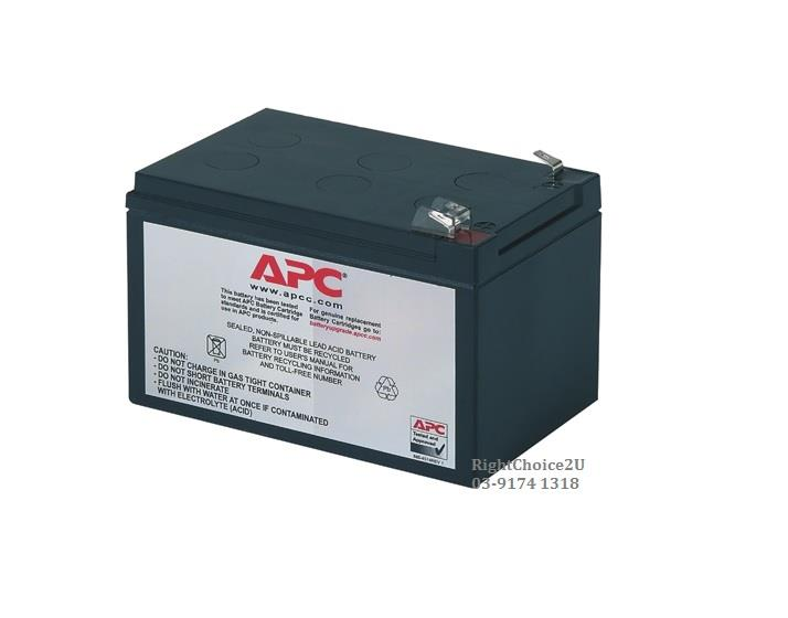 APC Replacement Battery Cartridge #4 ( RBC4 )