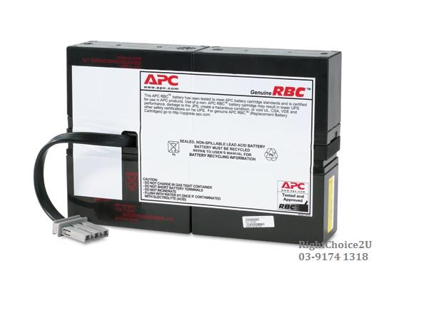 APC Replacement Battery Cartridge #59 ( RBC59 )