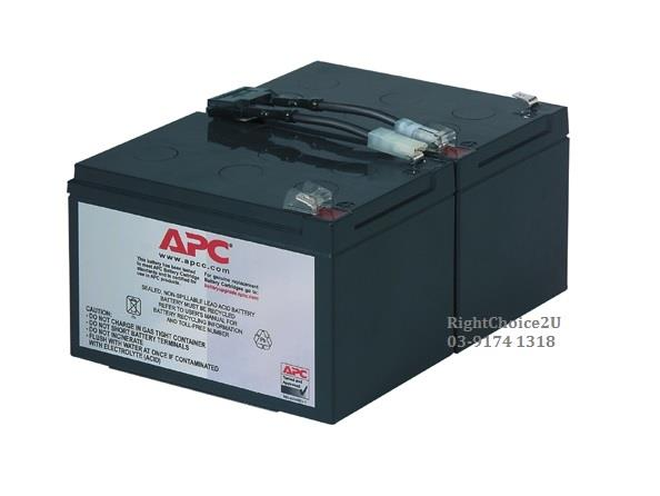 APC Replacement Battery Cartridge #6 ( RBC6 )
