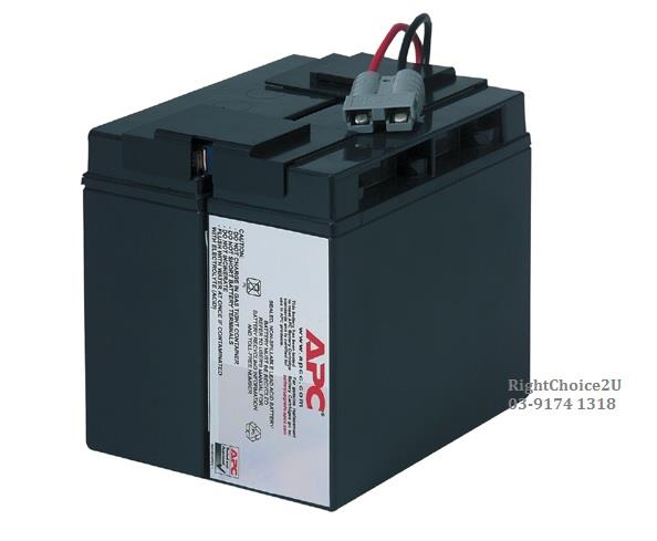 APC Replacement Battery Cartridge #7 ( RBC7 )