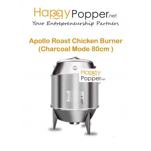 APOLLO ROAST CHICKEN BURNER ( CHARCOAL MODE 80 CM )