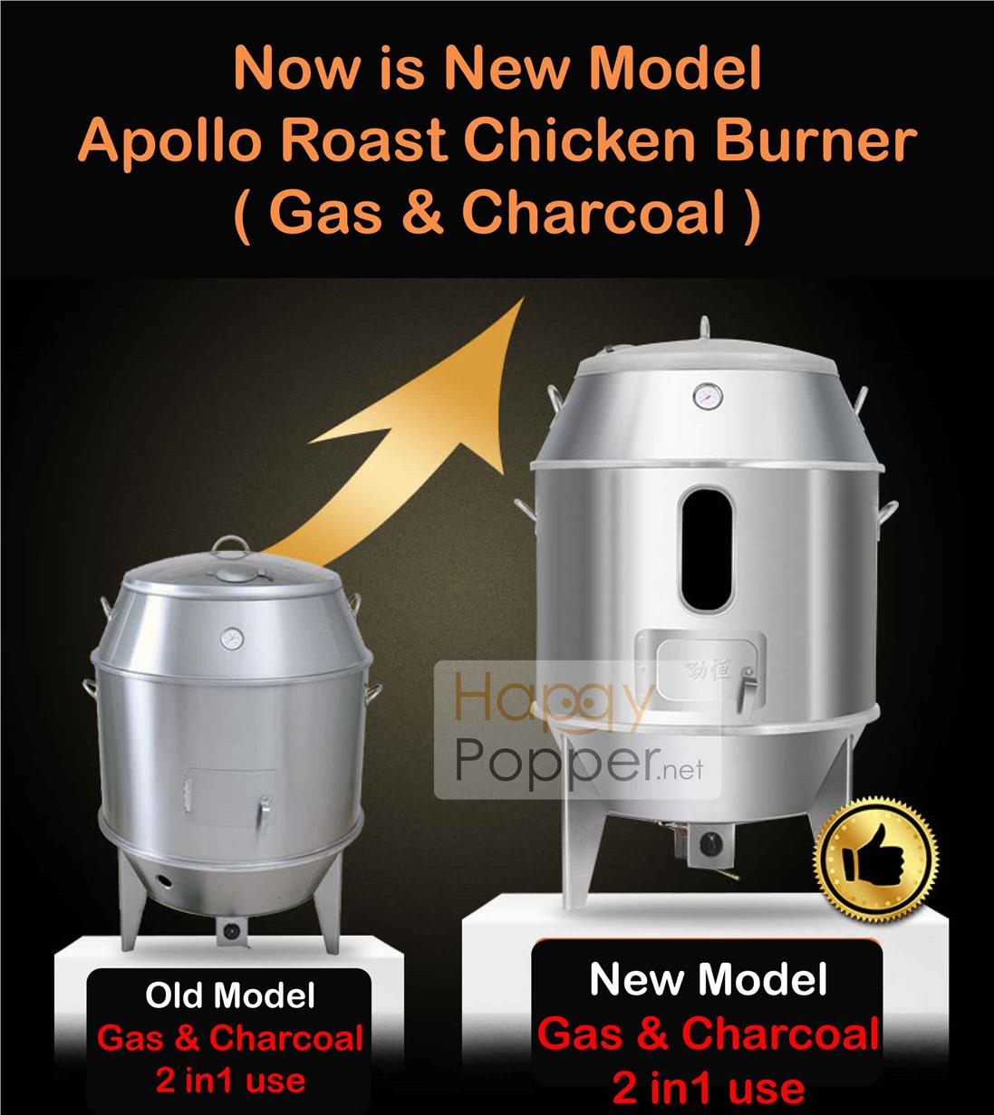 APOLLO ROAST CHICKEN BURNER (GAS & CHARCOAL 80CM)