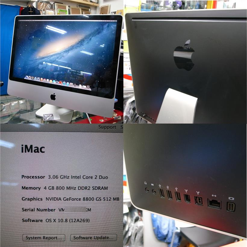 Apple iMac 24 3.06Ghz Nvidia Graphic 1TB  Rm1480