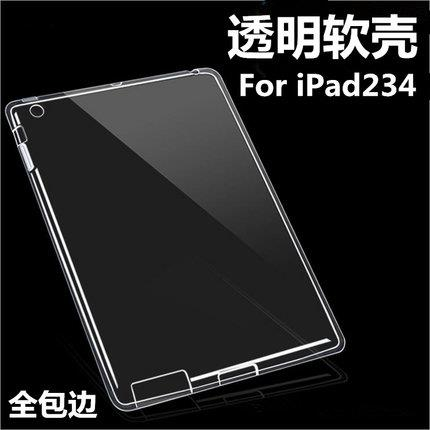 Apple iPad 2/3/4 transparent protection case casing cover silicon thin
