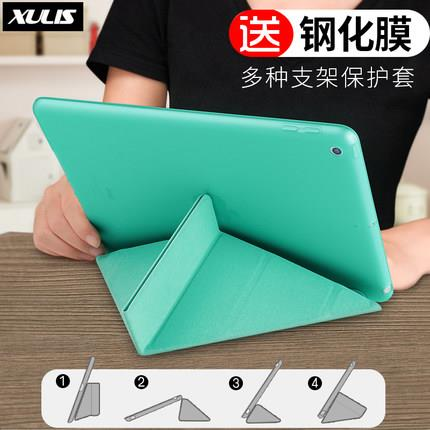 Apple iPad 2017/2018/Air 1/2 protection case casing cover flip silicon