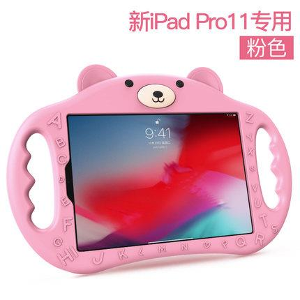 Apple ipad Air123 10.5 Pro 11 mini12345 Full Case Cover Casing for Kid