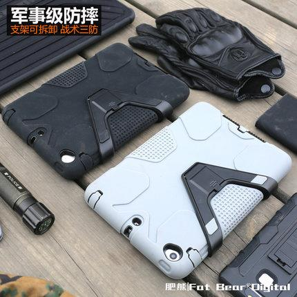Apple iPad Mini 1/2/3 tactical military protection case casing cover