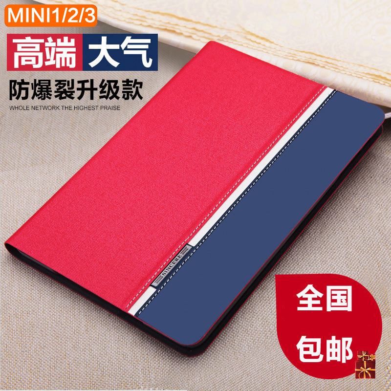 Apple iPad mini2 iPadmini23 Smart Sleep 1 leather Case Casing Cover