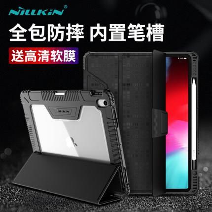 Apple iPad Pro 11/12.9/10.5/9.7 inch/Air 3/mini 4/5 hard casing cover